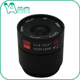 China Infrared Night Vision CS Camera Lens Focal Length 4mm 106° Field Fixed Aperture supplier
