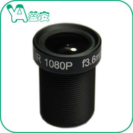 China IP Camera Lens HD 2 Million Ultra Short Wide Angle High Quality supplier