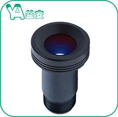 China Multi Coating MTV Mount Lens HD 5 Million Wide Angle Ultra Short High Quality supplier