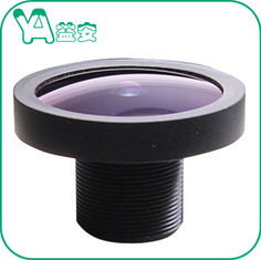 China Aerial Wide Range Camera Lens , HD 5 Million Photo Camera Lens Ultra Short supplier