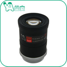 China 9-22Mm Focal Length CS Mount Lens Fixed IRIS F1.4 For CCTV Security Camera supplier
