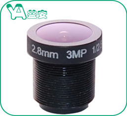 China 1/2.5'' Sensor 3MP 2.8 Mm Cctv Lens M12 F2.0 2.8mm For Assembled Bullet Dome supplier