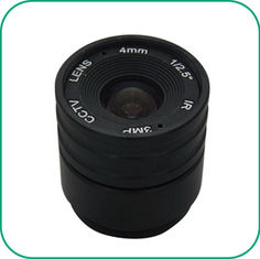 China Manual Focus CS Camera Lens 26.5°-106° Field Cs Mount Super Extra Camera Lens supplier