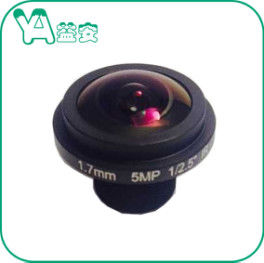 China HD 5MP 1.7mm 1/2.5'' F2.0 Dome Camera Lens 185° Wide Angel  For Glass Dome CCTV Camera supplier