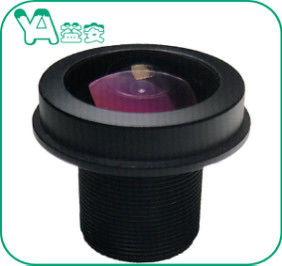 "China 1/3.2"" M12 190° Wide Angle Dome Camera Lens Megapixel Cctv Board Lens 1.2mm supplier"