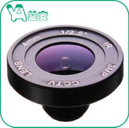 China 5 Million Ultra Short Wide Angle Security Camera Lens Focal Length 4mm supplier