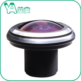 China 2.4mm F2.0 HD 5MP Infrared Zoom Lens M12 * 0.5 Mount For Law Enforcement Recorder distributor