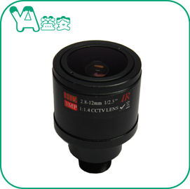 China High Performance Cctv Motorized Zoom Lens Wide Angle Ultra Short / Multi Coating distributor