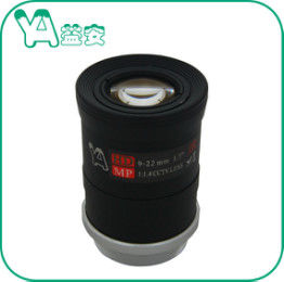 China 9-22Mm Focal Length CS Mount Lens Fixed IRIS F1.4 For CCTV Security Camera distributor