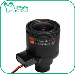 China Wide Angle CCTV Zoom Lens Fixed Aperture -20℃- 80℃ Operating Temerature distributor