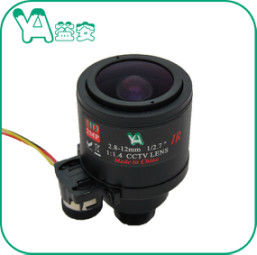 China HD 3MP Fixed Zoom M12 CCTV Zoom Lens Automatic Φ28.6×45.5 Mm Dimension distributor