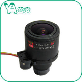 China OEM ODM  Motorized CCTV Zoom Lens Focal Length 2.8-12mm M12 Mount 37 Gram distributor