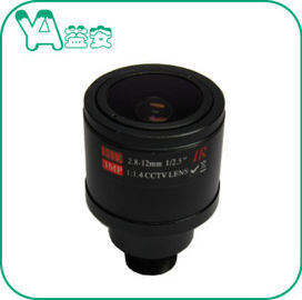 "China 2.8-12Mm M12 Board CCTV Zoom Lens With 1/2.5"" 3MP High Definition 93°-28.7° Field distributor"