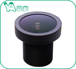 China 5.0 Megapixel DV Motorized Sports Zoom Lens HD 5MP Φ17.5 2.5 Mm Focal Length distributor