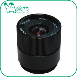China F1: 1.2 Aperture Security Camera Lens , Cctv Wide Angle Lens Infrared IR distributor