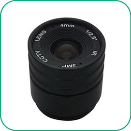 China Manual Focus CS Camera Lens 26.5°-106° Field Cs Mount Super Extra Camera Lens distributor