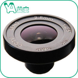 China 2.8mm 3Mp Dome Camera Lens HD 5 Million Ultra Short High Resolution 3.0 Megapixel distributor